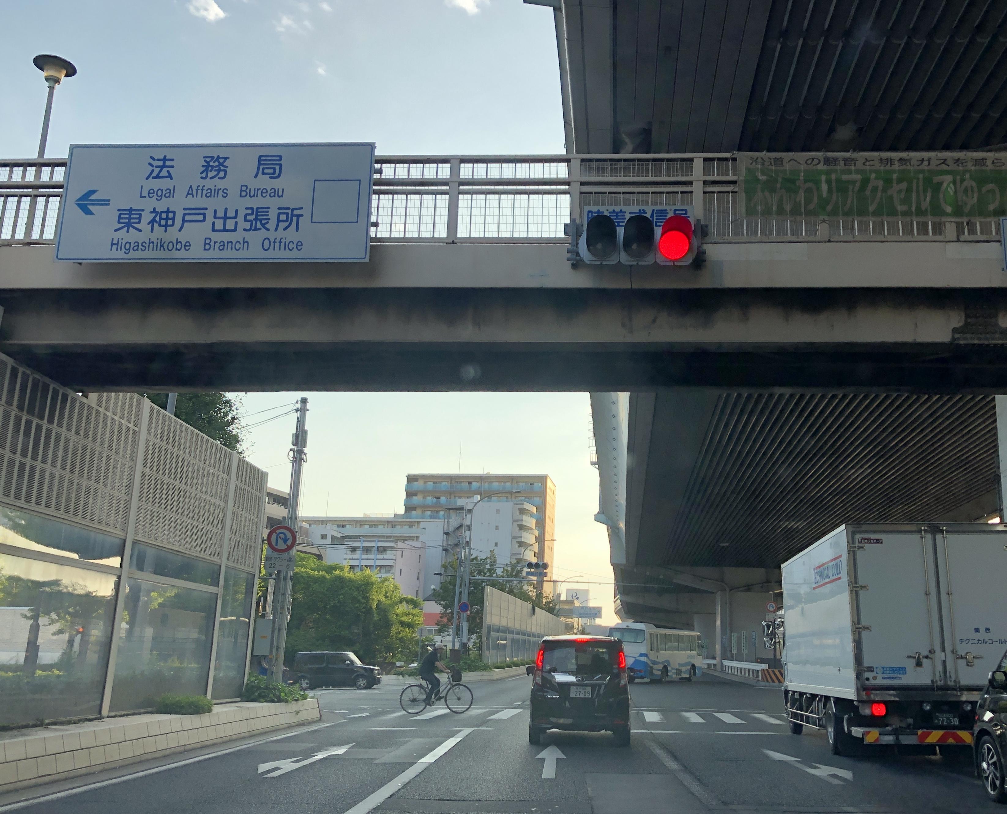 🔰神戸市東灘区30代女性★アパレルで働くママさん店長★