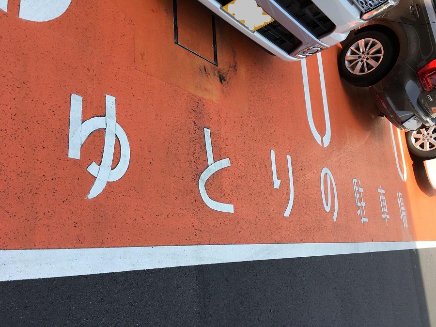 🔰兵庫県芦屋市40代女性★BMWで練習。ゆとりゾーンに感激!