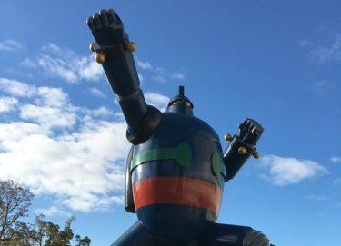 ペーパードライバー教習を鉄人28号モニュメント像がある長田区で