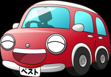 ペーパードライバー教習で学ぶ日本とヨーロッパの車に対する違い