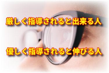 神戸ペーパードライバー教習の最終日の完成度8割越えは流石。
