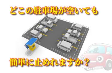 神戸ペーパードライバー教習は、陶芸に魅了された奥様の駐車練習