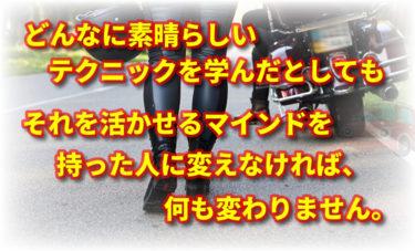 神戸ペーパードライバー教習を受けてみると友達の運転が怖い!